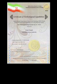 گواهینامه فناوری IRo سازمان پژوهش های علمی و صنعتی ایران شرکت مکان پرداز رایمند