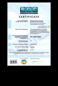 گواهی ISO 14001 :2004 شرکت دانش بنیان مکان پرداز رایمند