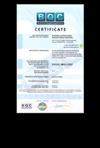 گواهی ISO ohsas18001:2007 شرکت دانش بنیان مکان پرداز رایمند