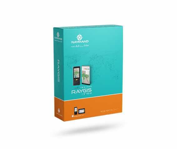 نرم افزار RayGIS یک بستر نرمافزاری Server-Client (سرویسدهنده-سرویسگیرنده) است